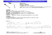 上海皓鹰 MTT-E/K/J 熔体型温度传感器 使用手册