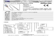 上海皓鹰 PT111直杆型高温熔体压力传感器 使用手册