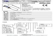 上海皓鹰 PT112D直杆型高温熔体压力传感器 使用手册