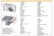 柯达 C1550数码相机 使用说明书