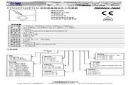 上海皓鹰 PT120直杆型高温熔体压力传感器 使用手册