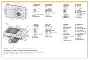 柯达 C1505数码相机 使用说明书