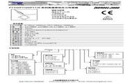 上海皓鹰 PT131双测型高温熔体压力传感器 使用手册