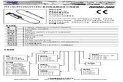上海皓鹰 PT133D双测型高温熔体压力传感器 使用手册