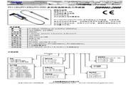 上海皓鹰 PT133双测型高温熔体压力传感器 使用手册