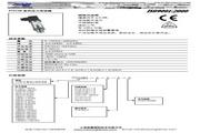 上海皓鹰 PT210B压力变送器 使用手册