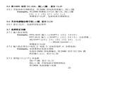 PPT-3615G可编程线性直流电源使用说明书
