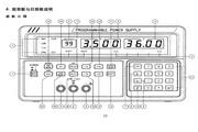 PPT-3615可编程线性直流电源使用说明书