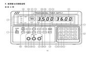 PPS-3635G可编程线性直流电源使用说明书