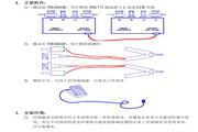TH1773型直流偏置电流源使用说明书