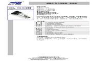 上海皓鹰 PT214CB压力变送器 使用手册