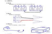 TH1775型直流偏置电流源使用说明书