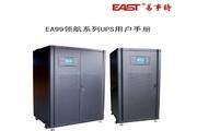 易事特EA99系列UPS电源说明书