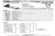 上海皓鹰 PT218B压力变送器 使用手册