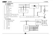 易事特EA890系列UPS电源说明书