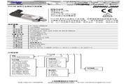 上海皓鹰 PT220BX压力变送器 使用手册
