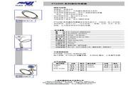 上海皓鹰 PT220B压力变送器 使用手册