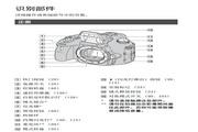 索尼 SLT-A65V数码相机 使用说明书