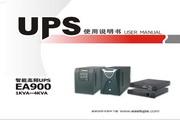 易事特EA900系列UPS电源说明书