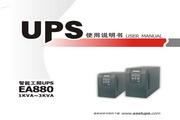 易事特EA800(1-3K)UPS电源说明书