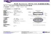 昆山诺金-RAE Systems 7ETO-100传感器 说明书
