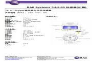 昆山诺金-RAE Systems 7HCL-30传感器 说明书