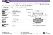 昆山诺金-RAE Systems 7PH3-20传感器 说明书