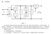 DH1742抗干扰交流净化稳压电源技术说明书