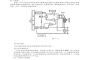 DH1722A系列中高压电源说明书