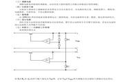 DH1718G系列直流双路跟踪稳压稳流电源说明书