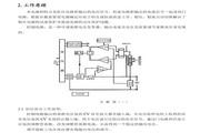 DH1715A直流稳压稳流电源技术说明书