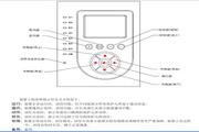 安能PAS2941D数字式备用电源自投装置使用说明书