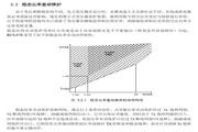 RCS-978ED-SX型变压器成套保护装置使用说明书