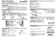 基恩士 FS-V33P数字光纤传感器 使用说明书