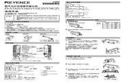 基恩士 FS-V33C数字光纤传感器 使用说明书