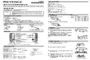 基恩士 FS-V34数字光纤传感器 使用说明书
