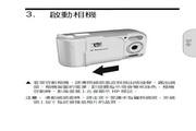 惠普Photosmart E217数码相机 使用说明书