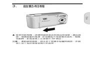 惠普Photosmart E317数码相机 使用说明书