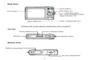 惠普 CA350数码相机 使用说明书