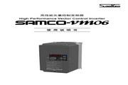 三垦 Vm06-3150-N4变频器 使用说明书
