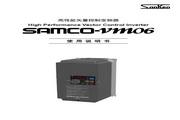 三垦 Vm06-2000-N4变频器 使用说明书