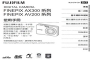 富士FinePix AV205数码相机 使用说明书