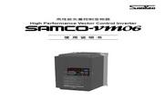 三垦 Vm06-1320-N4变频器 使用说明书
