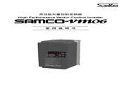 三垦 Vm06-0900-N4变频器 使用说明书