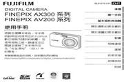 富士FinePix AV225数码相机 使用说明书