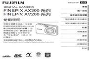 富士FinePix AV230数码相机 使用说明书