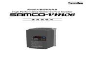 三垦 Vm06-0450-N4变频器 使用说明书