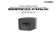 三垦 Vm06-0370-N4变频器 使用说明书