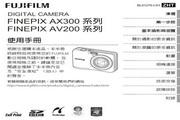 富士FinePix AX324数码相机 使用说明书