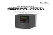 三垦 SVC06-2500变频器 使用说明书